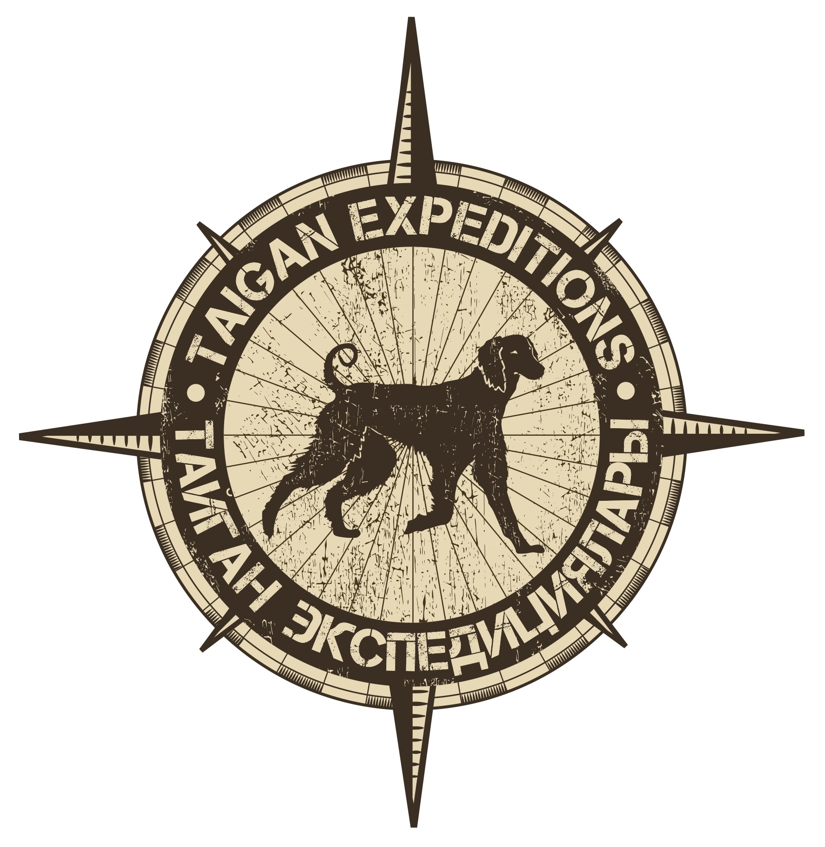 Taigan Expeditions